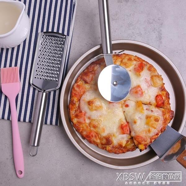 烤樂仕 烘焙披薩盤家用pizza盤模具套裝9寸蛋糕不黏烤盤披薩刀具CY『新佰數位屋』