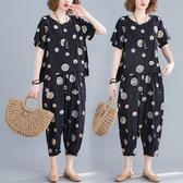 大碼女裝胖mm洋氣減齡圓點套裝夏季時尚棉麻上衣休閒哈倫褲兩件套
