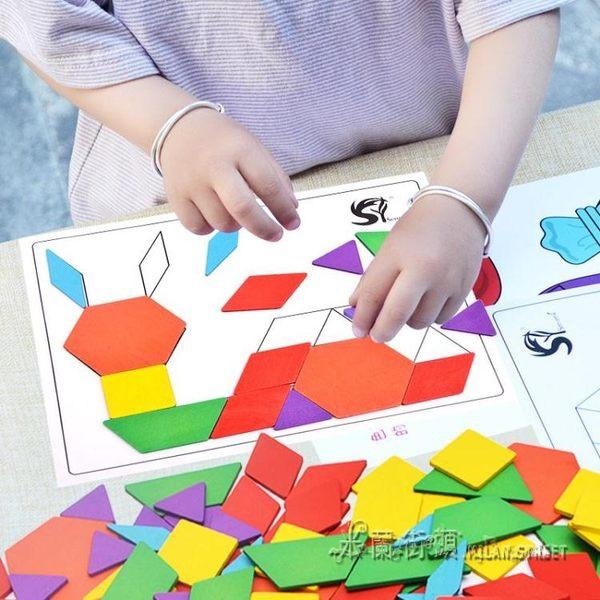 智力兒童拼圖玩具2-3-4-5-6歲男女孩早教益智木質七巧板寶寶拼板【米蘭街頭】