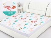 嬰兒隔尿墊超大號防水可洗透氣床笠寶寶老成人大號兒童棉床墊床單 萬客居