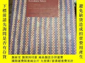 二手書博民逛書店英文原版書罕見Japan and Western Civilization Essays on Compara