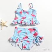 兒童泳衣分體裙式寶寶公主小童連身韓國可愛比基尼泳裝女童游泳衣 三角衣櫃