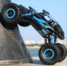 遙控車 2.4G超大遙控越野四驅車充電動男孩高速大腳攀爬賽車兒童玩具汽車 NMS小明同學