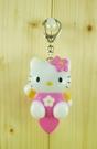 【震撼精品百貨】Hello Kitty 凱蒂貓~警報器~心【共1款】