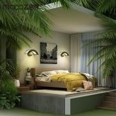 床頭燈壁燈 臥室簡約現代床頭燈創意個性新款客廳墻壁過道曲面led吸頂燈JD CY潮流