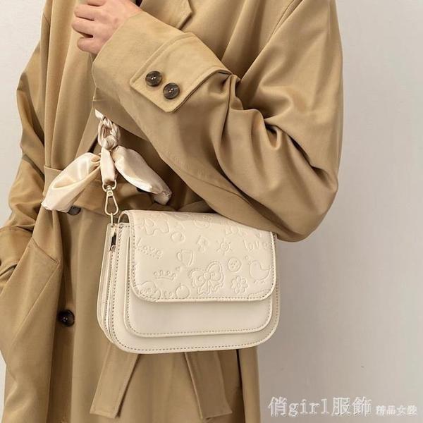 斜背包 高級質感小包包女2021新款潮網紅爆款洋氣小眾白色單肩斜背包百搭 開春特惠