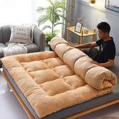 加厚床墊羊羔絨軟墊榻榻米單人雙人1.5m1.8m褥子家用學生宿舍墊被【雙11購物節】