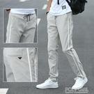 夏季運動褲男學生男士休閒褲寬鬆直筒青少年褲子男韓版潮流夏薄款 夏季狂歡