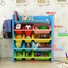 玩具收納架 兒童玩具架收納架書架幼稚園分類多層置物架子整理架玩具箱櫃T