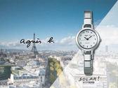 【時間道】agnes b. SOLAR!設計師手寫系列仕女典雅腕錶/白面鋼帶(V117-0DP0S/BU9023P1)免運費