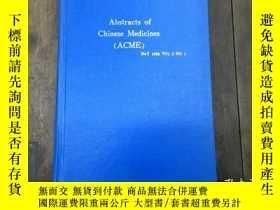 二手書博民逛書店Abstracts罕見of Chinese Medicines(