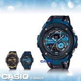 CASIO 卡西歐 手錶專賣店 GST-200CP-2A 時尚雙顯 G-SHOCK男錶 樹脂錶帶 礦物玻璃