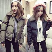 雙11八九折搶先購-秋冬季羽絨棉服女韓版寬鬆bf短款學生加絨加厚面包服外套 免運費