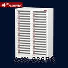 A4 兩排36格抽屜 文件櫃  樹德 A4X-236PK (資料櫃 公文櫃 辦公櫃 文書櫃 鐵櫃 抽屜櫃 桌上 落地)