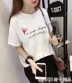 閨蜜裝短袖t恤女學生韓版寬鬆小清新超火上衣字母印花2018新款夏      橙子精品