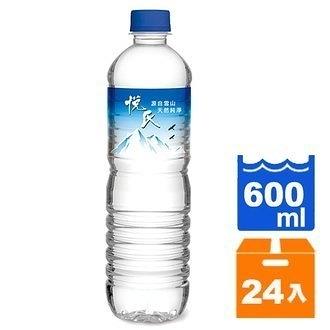 悅氏礦泉水600ml(24入)/箱【康鄰超市】