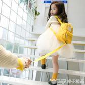 兒童可愛雙肩包男女童幼兒園防走失1-3-5歲書包寶寶旅游母子背包2QM 橙子精品