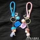韓國情侶鑰匙扣男女一對可愛卡通小掛件創意鑰匙圈汽車鑰匙錬包掛 科炫數位