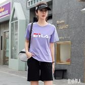 短袖短褲休閒運動服套裝女2019夏季夏裝新款韓版時尚棉質跑步兩件套 PA5727『紅袖伊人』