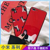 萌犬法鬥 小米A1 小米Mix2s 玻璃背板手機殼 可愛汪星人 紅色手機套 保護殼保護套 防摔殼