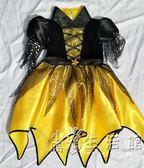 兒童萬聖節演出服女童角色扮演服裝巫婆小女巫精靈派對舞會表演服  小時光生活館