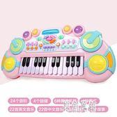 電子琴寶寶多功能鋼琴玩具2益智小女孩初學者1-3歲帶話筒禮物 xy5177【原創風館】