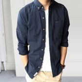襯衣服純棉青少年長袖襯衫男春秋薄純色韓版修身商務休閒外套寸衫