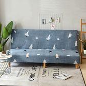 無扶手折疊沙發床套沙發墊沙發套沙發罩萬能全包彈力·樂享生活館