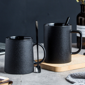 馬克杯 歐式磨砂個性陶瓷馬克杯粗陶黑色複古咖啡杯奶茶水杯日式簡約杯子 尾牙交換禮物