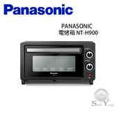 Panasonic 國際牌 電烤箱 NT-H900 (免運)