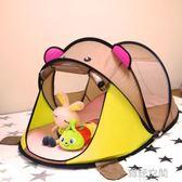 兒童帳篷室內外玩具游戲屋公主寶寶過家家女孩折疊大房子海洋球池 YTL