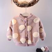 寶寶外套 2019新款嬰兒衣服外套兒童加絨秋冬裝女寶寶3小童1歲上衣服潮裝2 小宅女