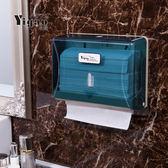 衛生間酒店壁掛式塑料擦手紙盒紙家用餐飲掛式擦手紙架紙巾架   LannaS