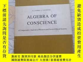 二手書博民逛書店Algebra罕見of Conscience: A Compar