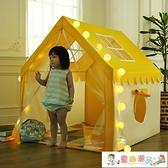 兒童帳篷 室內游戲屋女孩夢幻城堡玩具屋男孩王子屋子寶寶小房子分床神器 童趣