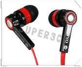 新竹【超人3C】KINYO EMP-63 高級密閉式耳機【扁線-耳塞式】手機 平板 筆記型 電腦 MP3 2000160