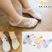 女童水晶襪冰絲船襪寶寶3-5-7-9-12歲兒童襪子夏季薄款絲襪短襪【快速出貨八折優惠】