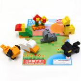 生活禮品 橡皮擦系列 動物 TOYeGO 玩具e哥
