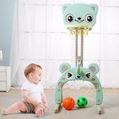 新年鉅惠兒童籃球架可升降家用寶寶室內投籃框筐足球門二合一體育球類玩具 東京衣櫃