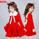 聖誕節兒童服裝女童公主裙聖誕裝扮套裝幼兒園寶寶冬裝演出服 雙十二全館免運