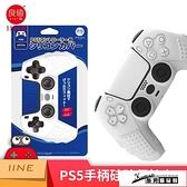 Ps5手柄套 PS5手柄硅膠套 PS5硅膠保護套PS5游戲手柄保護套 防滑軟套 酷男