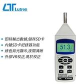 Lutron 路昌 SL-4035SD 記憶式 積分噪音計