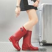 雨鞋女高筒韓國可愛時尚款外穿雨靴長筒水鞋防水防滑水靴成人套鞋【快速出貨】
