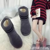 短筒雪地靴女韓版百搭加絨保暖棉靴網紅一腳蹬女靴子 格蘭小舖
