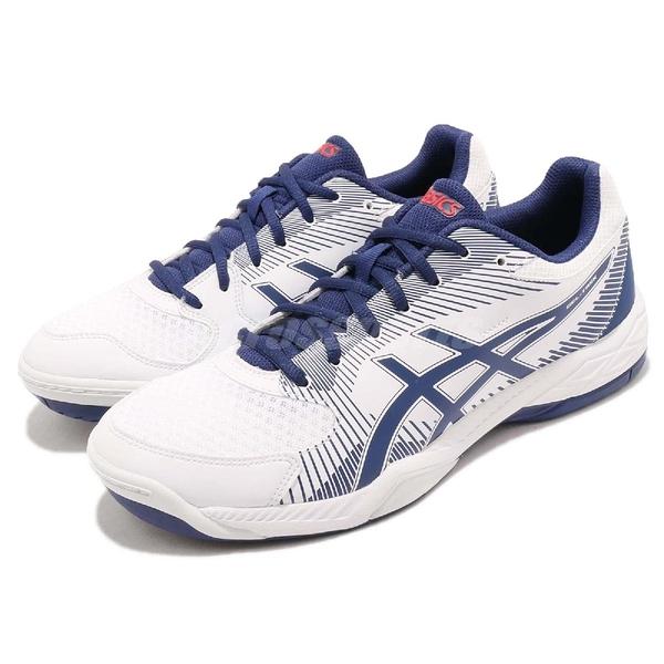 Asics 排羽球鞋 Gel-Task 白 藍 深藍 基本款 男鞋 運動鞋【ACS】 B704Y100