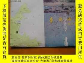 二手書博民逛書店罕見舟山市導遊圖[1992]4開Y2599 西安地圖出版社 出版