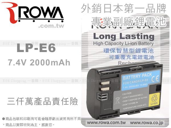 EGE 一番購 】ROWA 外銷鋰電池 Fit CANON LP-E6 LPE6【70D 6D 5DIII 5D III 60D 7D 5D II 5D MARK II 】