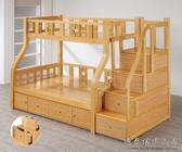 【德泰傢俱工廠】MIT 樂寶親子實木雙層床 (樓梯型) A013-318