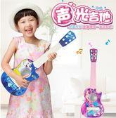 電吉他 尤克里里男女孩寶寶初學者仿真兒童音樂電動吉他自帶琴弦互動 MKS 歐萊爾藝術館