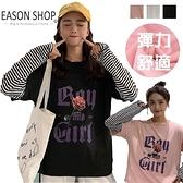 EASON SHOP(GQ0293)實拍假兩件多層次拼接黑白條紋袖羅馬字體玫瑰花印花圓領長袖素色T恤女上衣服寬鬆
